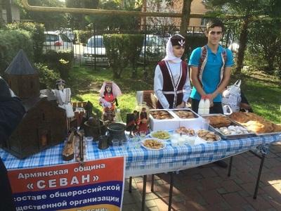 В Сочи открылся культурный центр «Севан»