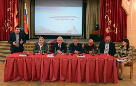 МВД Курской области опровергло сообщение о задержании армян из-за событий в Ереване