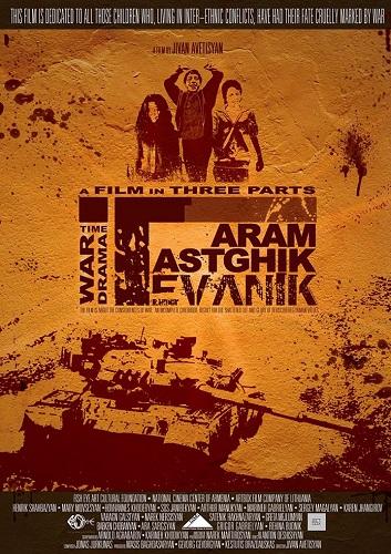 Фильм о войне в Карабахе покажут на кинофестивале VOICES