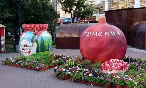 На московском фестивале уже продано 600 килограмм армянского варенья