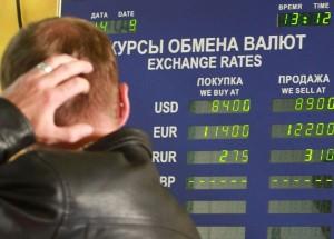 Обмен валют россии советник форекс советник ea и ему подобные