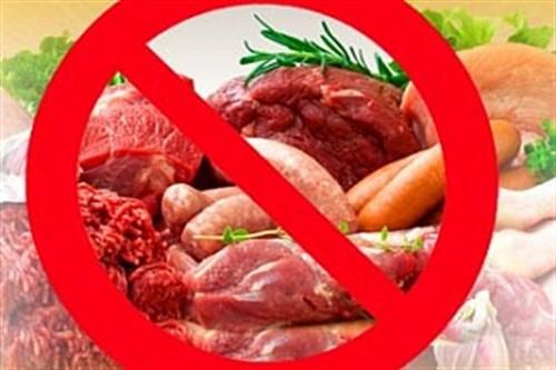 Подагра диета запрещённые продукты