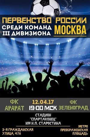 Клуб армянский в москве фото из ночных клубов екатеринбурга