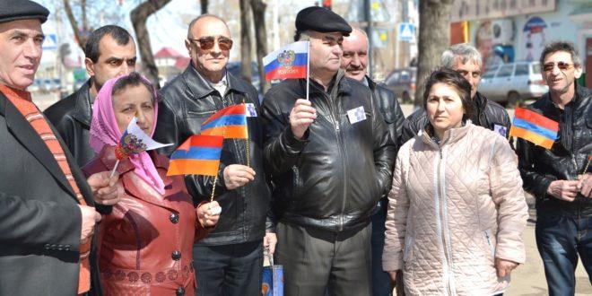 Какие новсти для мигрант армении 2016 год, Около тыс