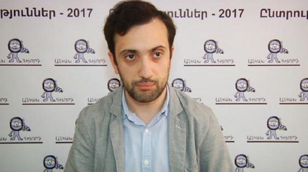 Соратник премьера Армении считает заявление главы МИД России странным