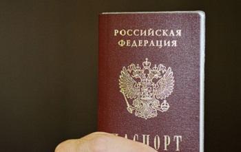 Где получить гражданство рф ребенку
