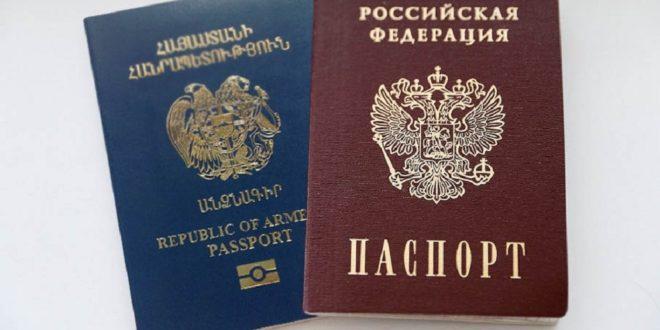 Получить российский паспорт можно будет, не отказываясь от армянского —  Rusarminfo