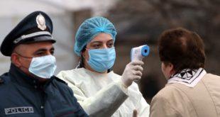 """Картинки по запросу """"Мнацаканян/Time: Заповедь, благодаря которой в Армении после коронавируса тоже будет жизнь"""""""